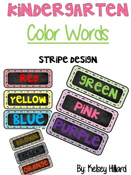 Kindergarten Color Words (Burlap Design) ONLY $1.00