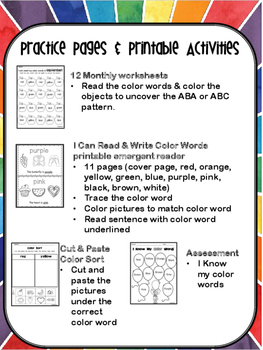 Kindergarten Color Words: Worksheets, Center Activities, Class Room Posters