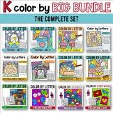 Kindergarten Color by Code Activities For the Year BIG BUNDLE