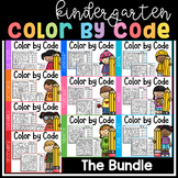 Kindergarten Color by Code (Growing Bundle)