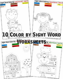 Kindergarten Color by Sight Word (Primer Dolch Sight Words)