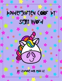 Kindergarten Color by Sight Word with Unicorns