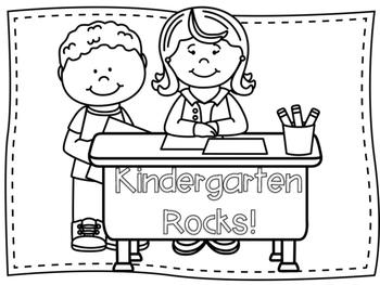 Kindergarten Coloring Freebie
