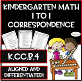 Kindergarten Common Core 1 to 1 Correspondence DIFFERENTIATED!!
