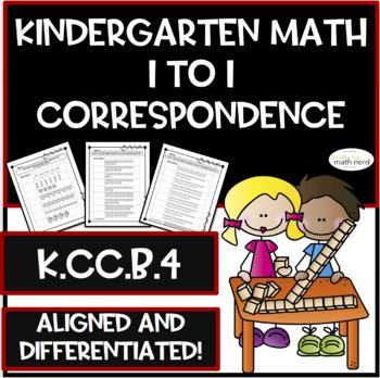 Kindergarten Common Core 1 to 1 Correspondence DIFFERENTIATED!!