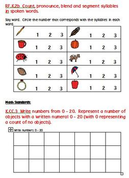 Kindergarten Common Core 1st Quarter Assessment (includes student printables)