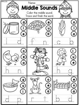 Winter Language Arts Kindergarten Worksheets