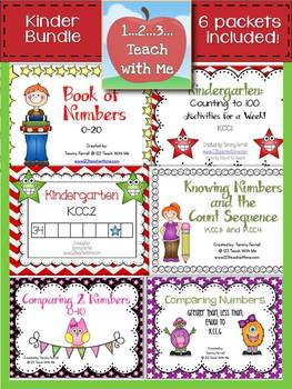Kindergarten Common Core: All Counting and Cardinality Packets in One!
