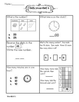 Kindergarten Common Core Assessment: Everyday Math Units 7&8