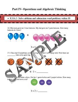 Kindergarten Common Core Assessment Pack- Math