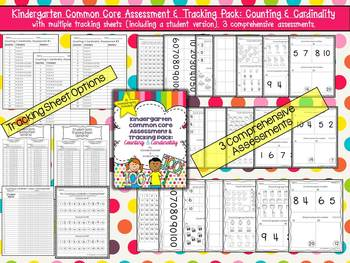 Kindergarten Common Core Assessments: Counting & Cardinality