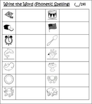 Kindergarten Common Core ELA Assessment ~ EntireYear