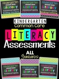Kindergarten Common Core ELA Assessments - ALL STANDARDS Bundle