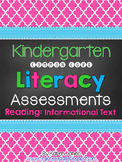 Kindergarten Common Core ELA Assessments - Reading: Informational Text Strand