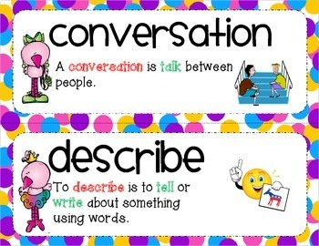 Kindergarten Common Core ELA Vocabulary Word Wall Cards