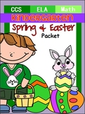 Kindergarten Easter and Spring Packet