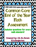 Kindergarten Common Core End of the Year Math Assessment