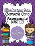 Kindergarten Common Core English Language Arts and Math Assessments BUNDLE!