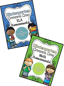 Kindergarten Common Core English Language Arts and Math Assessments BUNDLE!