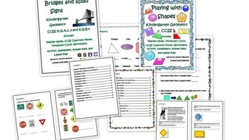 Kindergarten Common Core Geometry Bundle