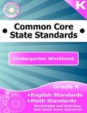 Kindergarten Common Core Geometry Pack