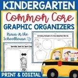 Kindergarten Common Core ELA Activities