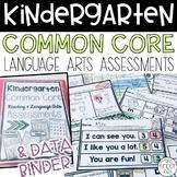 Kindergarten Language Arts C.C. Assessments + Common Core Growth Binder Bundle