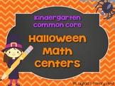 Halloween Centers for Kindergarten (Math) - No-Prep!