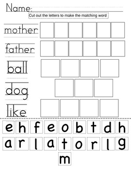 Kindergarten Common Core High Frequency Words Activities - 1st 9 weeks - custom