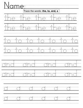 Kindergarten Common Core High Frequency Words: Activities + Centers 1st 9 weeks