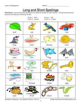 Kindergarten Common Core Homework