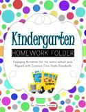 Kindergarten Homework Activities - Year Pack.