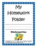 Kindergarten Homework Activities- Year Pack. Licensed for
