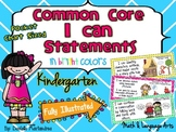 """Kindergarten Common Core """"I CAN STATEMENTS"""" Pocket Chart Sized {Bright Colors}"""