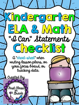 "Kindergarten Common Core ""I Can"" Checklist (Ink Saver)"
