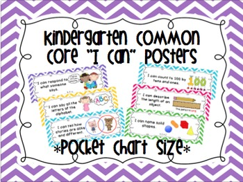 """Kindergarten Common Core """"I Can"""" Posters Chevron (Pocket Chart Size)"""