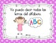 "Kindergarten Common Core ""I Can"" Posters {SPANISH}"