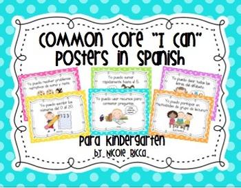 "Kindergarten Common Core ""I Can"" Posters {SPANISH}"