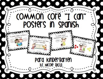 "Kindergarten Common Core ""I Can"" Posters (SPANISH)"