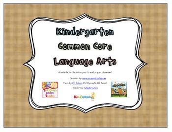 Kindergarten Common Core Language Arts Posters