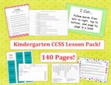Kindergarten Common Core Lesson Pack - Designer Dots