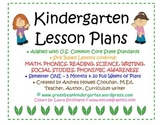 Kindergarten Common Core Lesson Plans - 12345 Full Months!