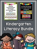 Kindergarten Writing Lessons and Reading Comprehension Lessons (BUNDLE)