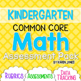 Kindergarten Common Core MATH Assessment Pack - ALL STANDARDS