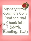 Kindergarten Common Core MEGAPACK! Apple Theme