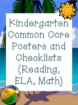 Kindergarten Common Core MEGAPACK! Beach theme