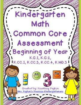 Kindergarten Common Core Math Assessment - Beginning of Year