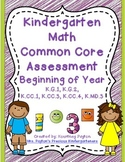 Kindergarten Common Core Math Assessment - Beginning of Year