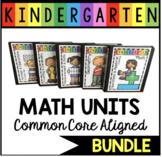Kindergarten Common Core Math BUNDLE - Unit Plans - Centers - Worksheets