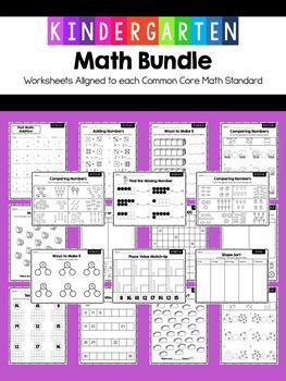 Kindergarten Common Core Math Bundle